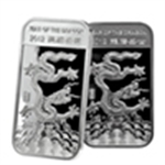 Year of the Dragon (Silver Bars)