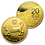 Holy Land Mint of Israel (Certified Gold Coins)