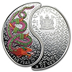 Pamp Suisse (Year of the Dragon) Gold and Silver