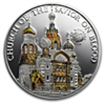 Russian Themed Collectible Coins
