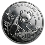 1990 1 oz Silver Chinese Panda - (Sealed) - Small Date