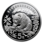 1986 Silver Chinese Panda 5 Yuan Proof Wildlife Fund (Card & CoA)