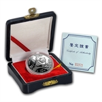 1994 Silver Chinese Panda 1 oz (Proof) (W/Box & COA)