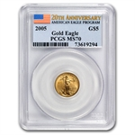 2005 1/10 oz Gold American Eagle MS-70 PCGS (20th Ann)