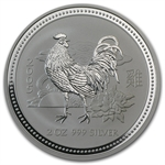 2005 2 oz Silver Lunar Year of the Rooster (Series I)