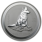 2006 10 oz Silver Lunar Year of the Dog (Series I)