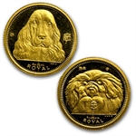 Gibraltar 1/25 oz Gold Dog Coins (Proof &/or Unc) Random Dates