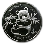 1986 - (5 oz) Silver Panda Proof - 95th ANA Commemorative