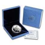 2006 Year of the Dog - 1 oz Silver - Flower Coins (W/Box & Coa)