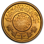 Saudi Arabia One Guinea Gold AU/Unc