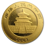 2003 (1/20 oz) Gold Chinese Panda - (Sealed)