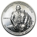 1982 Washington Half-Dollar Commemorative 90% Silver (Prf or Unc)