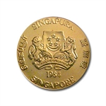 Singapore 1984 Gold 4 Coin Set AGW 1.85 Oz