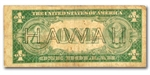 1935-A $1 Brown Seal (HAWAII) Good