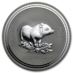 2007 5 oz Silver Lunar Year of the Pig (Series I) - Key Date