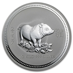 2007 1/2 kilo Silver Lunar Year of the Pig (Series I)
