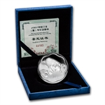2007 Year of the Pig - 1 oz Silver - Flower Coins (W/Box & Coa)