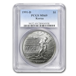 1991-D Korean War $1 Silver Commemorative - MS-69 PCGS
