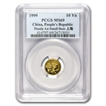 1999 (1/10 oz) Gold Chinese Pandas - MS-69 PCGS Small Date