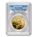 1996 1 oz Gold Chinese Panda MS-69 PCGS - Large Date