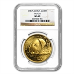 1987-S 1 oz Gold Chinese Panda MS-69 NGC
