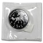 China 1997 (5 Yuan Unicorn) 20g Silver Coin (Sealed)
