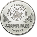 1987 5 oz Silver Panda Proof - Long Beach Commem (W/Box&Coa)