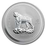 2010 2 oz Silver Lunar Year of the Tiger (Series I)