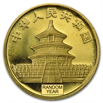 1/4 oz Gold Chinese Panda - (NOT Sealed in Plastic)