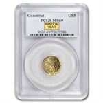 US Mint - $5 Gold Commem - MS & PF-69 UCAM NGC or DCAM PCGS