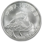 China 1986 5 Yuan Silver Brilliant Uncirculated Ship (Box & Coa)