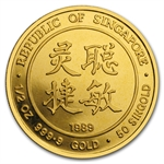 Singapore 1989 50 Singold 1/2 oz Gold Proof Snake