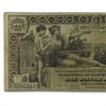 1896 $1 Silver Certificate Educational (Fine)