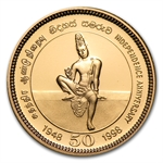 Sri Lanka 1998 5000 Rupees Gold Proof Independence