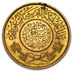 Saudia Arabia 1950 Gold Guinea AGW .2354 Off Quality