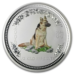 2006 1/2 kilo Silver Lunar Year of the Dog (Series I) Colorized