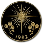 Panama 1982 50 Balboa Gold Proof Star of Bethlehem