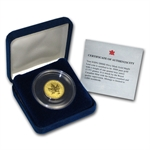 2000 1/4 oz Expo Hannover Privy Gold Canadian Maple Leaf