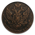 Russia 5 Kopeks Copper Catherine the Great Silver Dollar Sized/