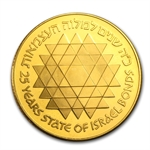1975 Israel 25th Anniversary Bonds Proof Gold 500 Lirot AGW .5787