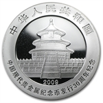 2009 1 oz Silver Chinese Panda - (In Capsule) - 30th Anniversary
