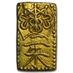 Japan Rectangular Gold/Silver 2 SHU (C# 18A)