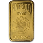 10 gram Emirates Gold Bar .999 Fine