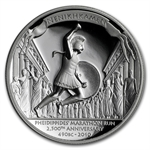 2010 1 oz Proof Silver Pheidippidis' Marathon Run Coin