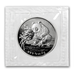 1996 - (1/2 oz) Silver Panda - 5 Yuan (Sealed in Plastic Capsule)