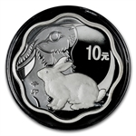 2011 Year of the Rabbit 1 oz Silver - Flower Coins (W/Box & Coa)