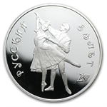 Russia 3 Rouble 1 oz Silver Proof - Bolshoi Ballet Random Dates