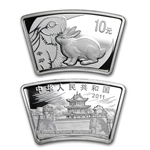 2011 China Year of the Rabbit Silver Fan and Colorized Proof Set
