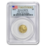 2011 1/10 oz Gold American Eagle MS-70 PCGS (First Strike)