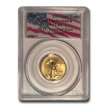 2001 1/4 oz Gold American Eagle PCGS Gem Unc (World Trade Center)
